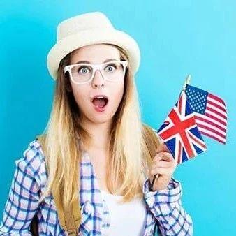 英式英語和美式英語大不同!這8個詞用混就太尷尬了!
