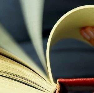 四六級最常考的一百個短語!