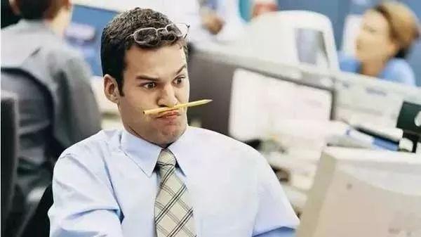 一天中什么時間工作效率最高? (雙語)