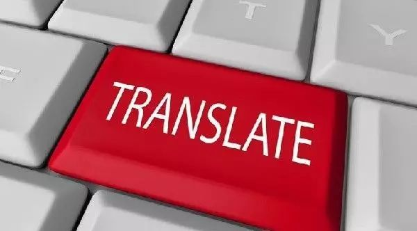 十種常見的翻譯腔  (翻譯經驗)