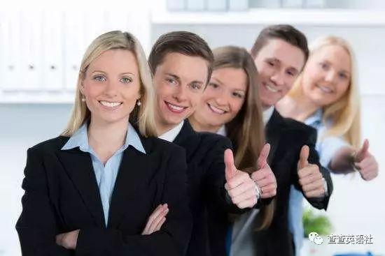 研究:內向的人更可能成為成功的CEO  (雙語)