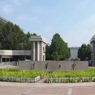 中國最值得去上的十所大學,畢業后高工薪,前途一片光明!