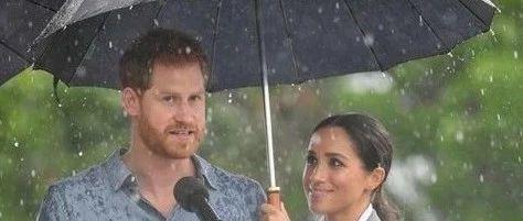 超甜!哈里王子冒雨演講王妃在旁為其撐傘! (雙語版)