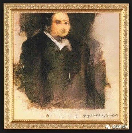 """這幅畫賣出300萬天價  但它的創作者卻""""不是人""""!(雙語版)"""