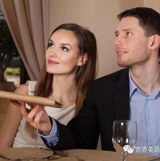 餐桌禮儀:這5件事情你不能做! (雙語版)
