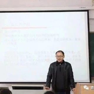 """勵志""""勇哥"""":從保安到大學講師! (雙語)"""