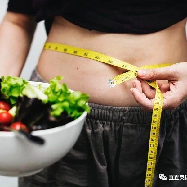 新研究發現:肚子越大,腦子越小!(雙語)