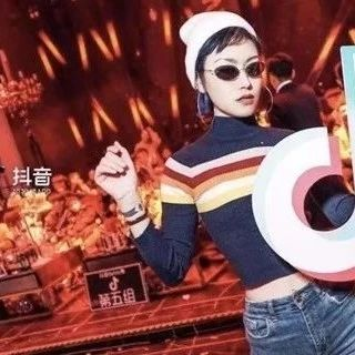 抖音為何深受中國年輕人喜愛?(雙語)